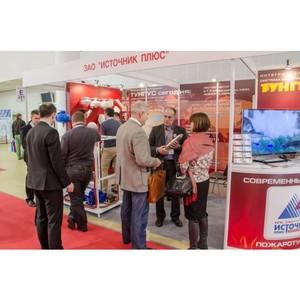 Участие ЗАО «Источник Плюс» в выставке Безопасность 2016