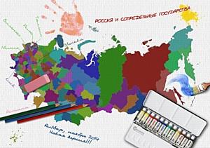 ЗАО «Геоцентр-Консалтинг»: расширение границ продолжается