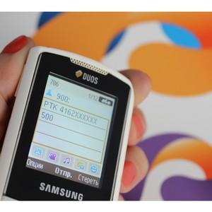 «Ростелеком» предлагает оплатить домашний телефон с помощью sms