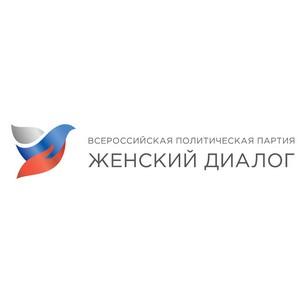 Новая партия «Женский Диалог» — заявка на победу