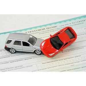 Поправки в законодательство об ОСАГО заставят автомобилистов тщательнее выбирать страховую компанию