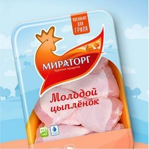 DDH Branding Consultancy разработали дизайн диетических продуктов от «Мираторг»