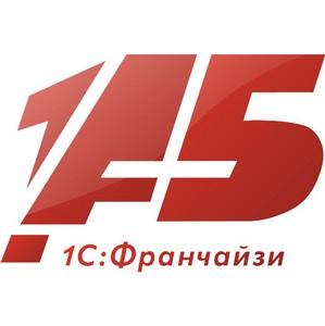 Х Международная конференция «Практическое применение современных средств управления предприятием»
