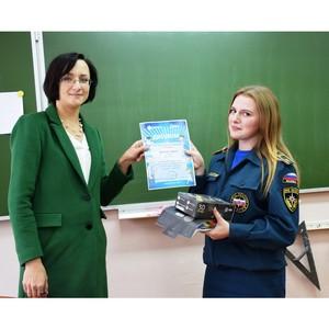 Энергетики филиала «Владимирэнерго» наградили победителей интернет-конкурса для школьников