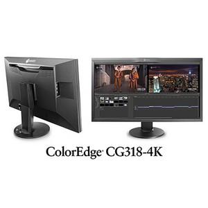 Компания Eizo анонсировала выпуск монитора DCI 4K