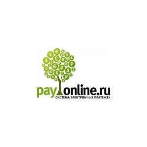 Рунет в картинках: выпуск XIII - «Электронные кошельки в Рунете»