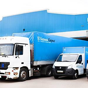 Транспортная компания «Байкал Сервис» автоматизирует складской учет