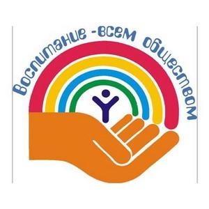 В Кабардино-Балкарии реализуются мероприятия по повышению педагогических компетенций родителей