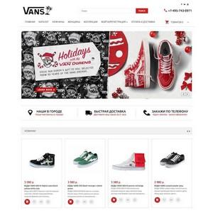 Атилект представил новый шаблон интернет-магазина в стиле популярного флэт-дизайна