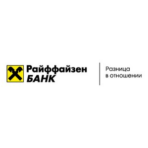 Райффайзенбанк открыл кредитную линию для ГК «Варяг»