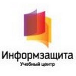 Приглашаем на курс Алексея Лукацкого о защите информации в национальной платежной системе