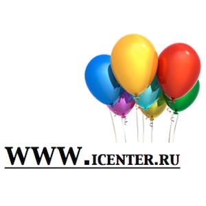 ИА Монитор напоминает: 30 сентября - Международный день Интернета, поздравьте себя и окружающих!