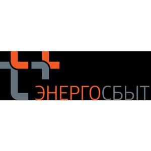 «ЭнергосбыТ Плюс» провел рейд совместно с судебными приставами в Коврове