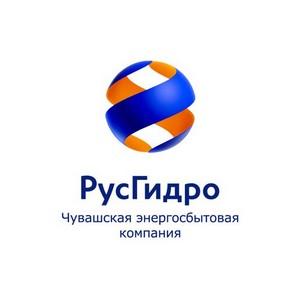 Долги предприятий ЖКХ Чувашии перед ЧЭСК превысили 550 млн рублей