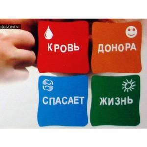 Ростовские доноры помогут маленьким пациентам