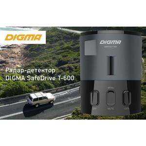 Дорога без преград: радар-детектор Digma SafeDrive T-600