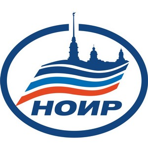 НОИР в Крыму: бархатный сезон открыт