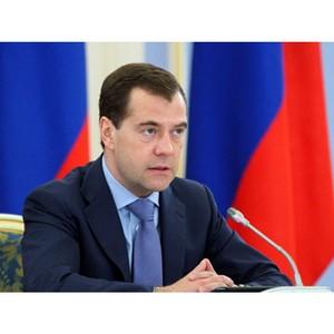 Утверждено Положение о Единой государственной информационной системе социального обеспечения