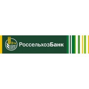 ОАО «Россельхозбанк» - банк со 100% государственным капиталом