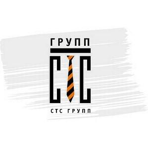 Глава компании СТС Групп Н.В.Рыжков: «Будьте как дома!»