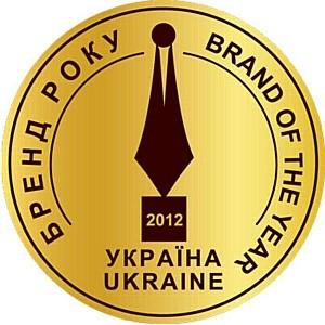 ТМ WDS наградили премией «Бренд года – 2012»