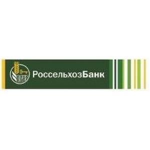 Костромской филиал Россельхозбанка предлагает воспользоваться пенсионной картой