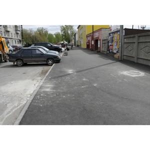 Активисты ОНФ добились завершения всех необходимых работ по ремонту улицы Невежина в Кургане