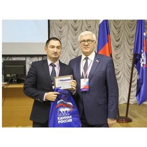 «Школа грамотного потребителя»: итоги 2017 года  в Иркутской области
