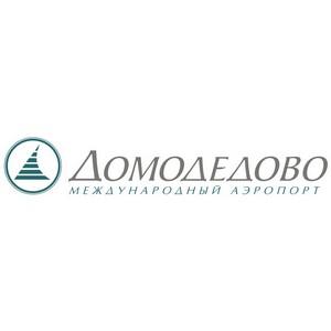 Вкус на высоте: фабрике бортового питания аэропорта Домодедово исполнилось 20 лет