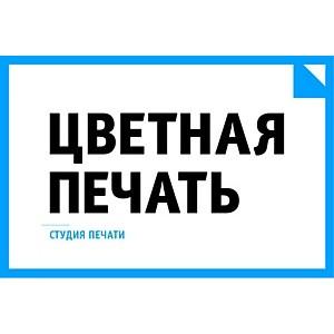 """Качественная печать фотографий в """"Студии печати"""""""