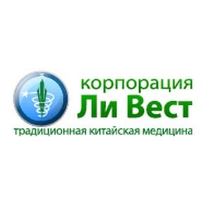 Петербург станет столицей XI Всемирного конгресса по традиционной китайской медицине (ТКМ)