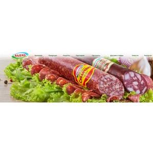 «Байсад» на выставке продуктов питания и напитков