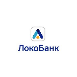 Локо-Банк: в 2013 году все ключевые показатели бизнеса продемонстрировали положительную динамику