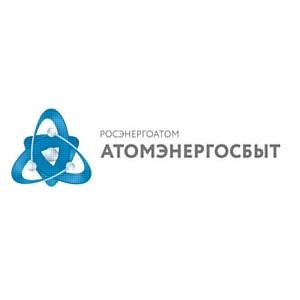 «АтомЭнергоСбыт» ликвидировал задолженность и начислил крупным неплательщикам пени на 50 млн рублей