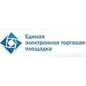Госкомитет Мордовии выступил в качестве нового заказчика на сайте Единой электронной торговой площадки