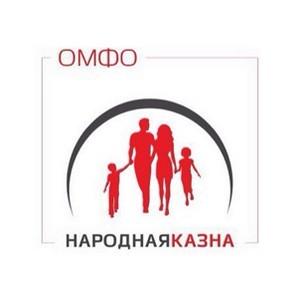Клиенты «ОМФО» теперь могут получать и погашать займы в пунктах Contact