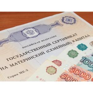 В Тамбовской области начались выплаты 20 тыс. рублей из средств материнского капитала