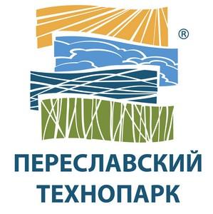 Переславский технопарк начинает сотрудничество с Китаем
