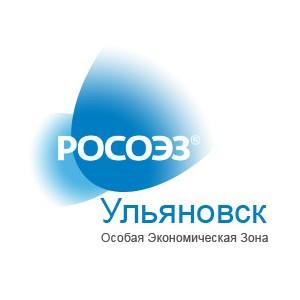 В Ульяновской ОЭЗ появятся пять новых резидентов