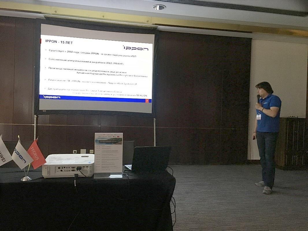 Ippon принял участие в ежегодной конференции Tegrus