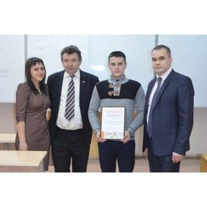 Вручены первые сертификаты на именную стипендию «Евроцемент груп»