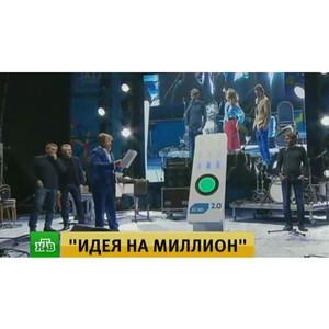 Участники шоу «Идея на миллион» представили свои проекты в программе «Деловое утро»
