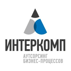 Интеркомп – победитель в номинации «The award for implementation excellence»