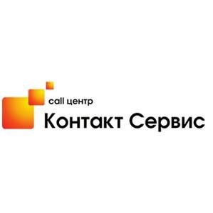 Компания «Контакт Сервис» модернизировала веб-сайт