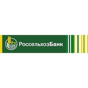 Кемеровский филиал Россельхозбанка поздравили детский дом «Надежда» с Юбилеем