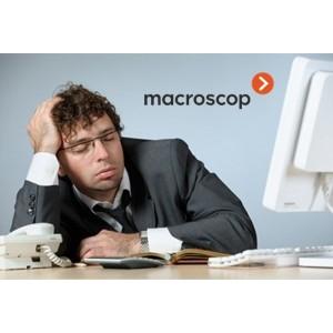 Layta представляет – экономия в 4 раза от Macroscop