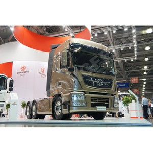 VH-Dongfeng планирует выход на европейский рынок
