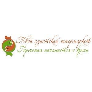 «Азиатский Гипермаркет» познакомил москвичей с тонкостями вьетнамской кухни