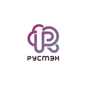 Облачная платформа «РУСТЭК» компании «Сервионика» включена в Реестр российского ПО