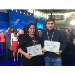 Журналисты из Кабардино-Балкарии поделились впечатлениями о форуме ОНФ «Правда и справедливость»